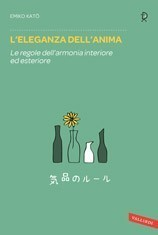 L'eleganza dell'anima